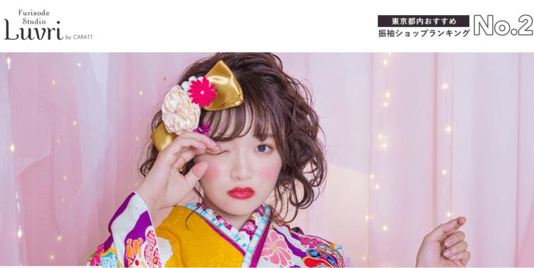 大阪府で卒業袴の写真撮影におすすめのスタジオ10選9