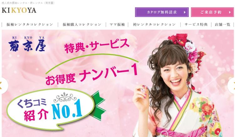 梅田エリアで卒業袴の写真撮影におすすめのスタジオ6選2