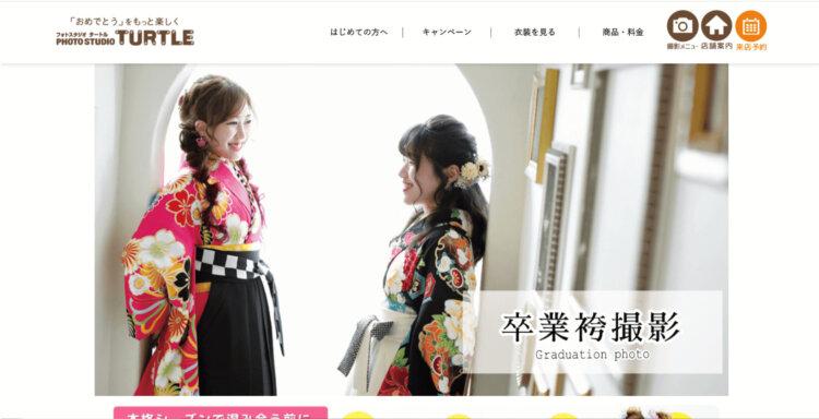 名古屋で卒業袴の写真撮影におすすめのスタジオ12選4