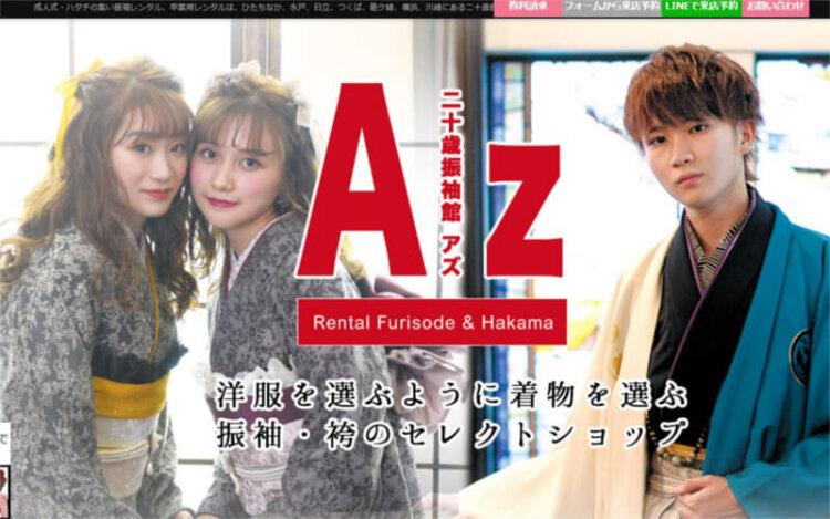横浜で卒業袴の写真撮影におすすめのスタジオ10選7