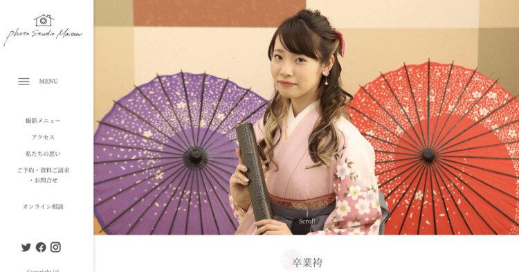 神奈川県で成人式の前撮り・後撮りにおすすめの写真館10選1