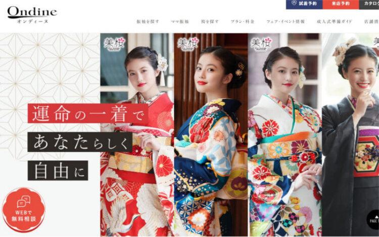銀座や東京で成人式の前撮り・後撮りにおすすめの写真館10選6
