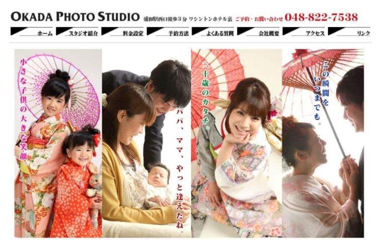 埼玉県で成人式の前撮り・後撮りにおすすめの写真館10選3