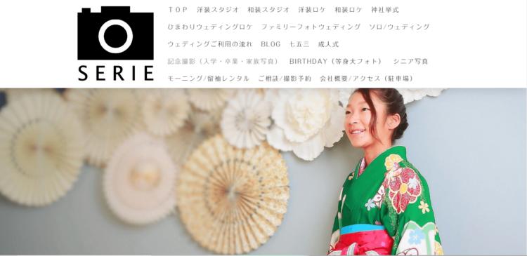 山梨県で卒業袴の写真撮影におすすめのスタジオ10選5