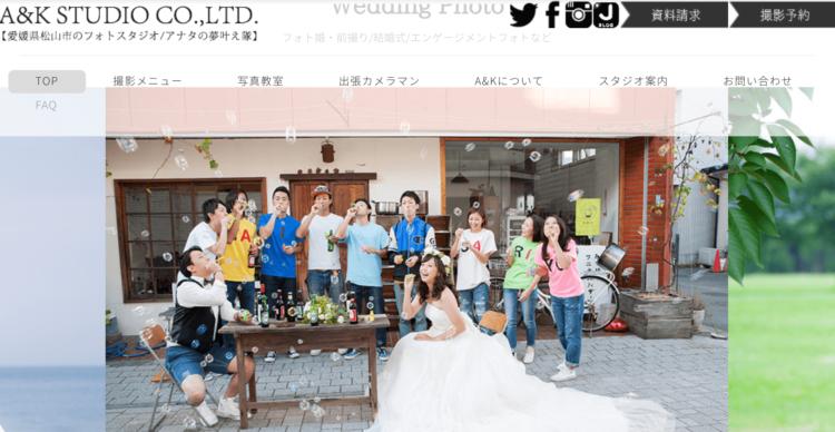 愛媛県でフォトウェディング・前撮りにおすすめの写真スタジオ10選6