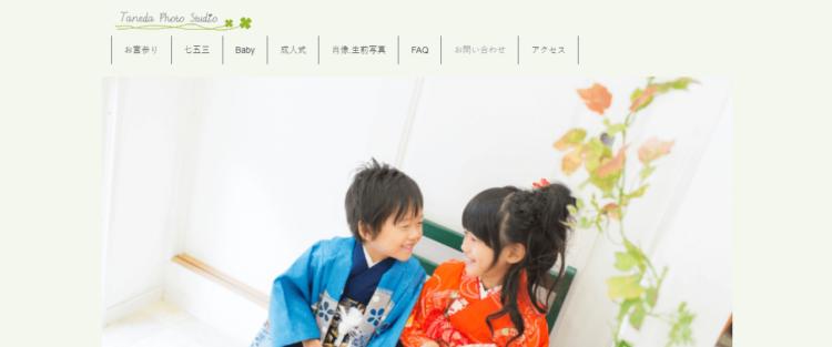山口県で子供の七五三撮影におすすめ写真スタジオ13選12