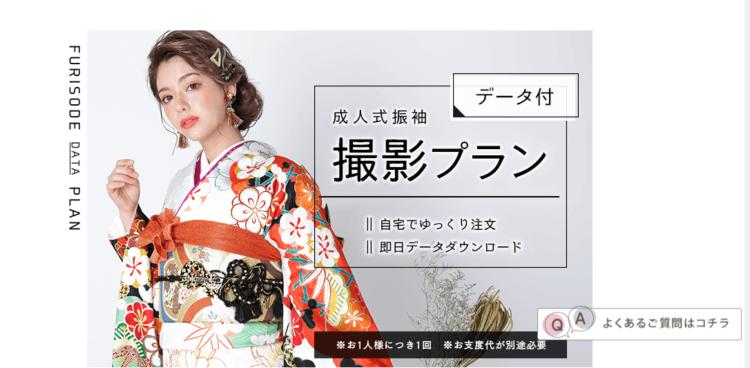 三重県で成人式の前撮り・後撮りにおすすめの写真館10選6