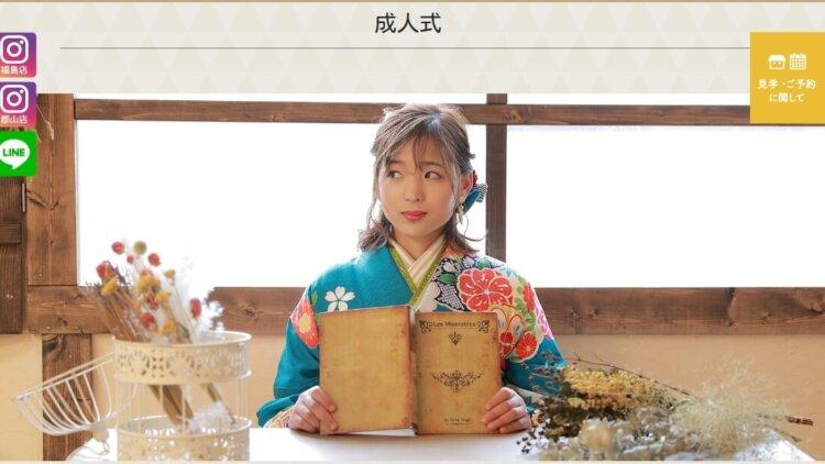 福島県で成人式の前撮り・後撮りにおすすめの写真館12選5