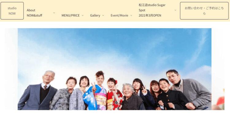 島根県で成人式の前撮り・後撮りにおすすめの写真館9選4