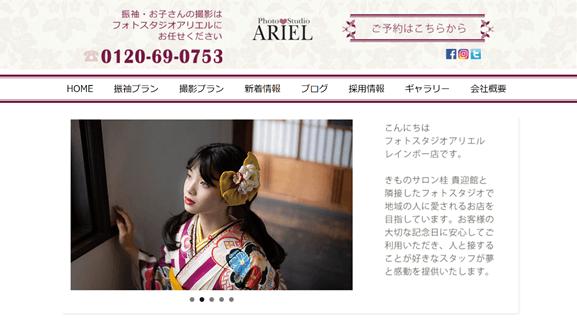 香川県で成人式の前撮り・後撮りにおすすめの写真館6選2