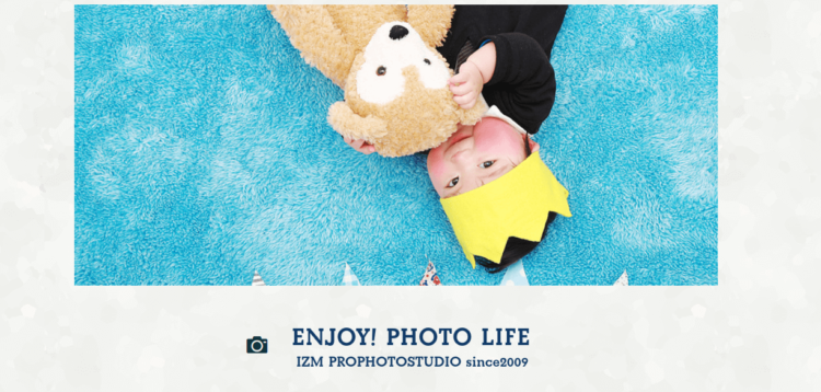 徳島県で子供の七五三撮影におすすめ写真スタジオ9選9