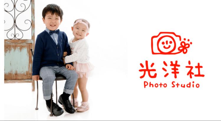 愛媛県で子供の七五三撮影におすすめ写真スタジオ10選2