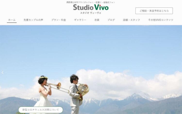 長野県でフォトウェディング・前撮りにおすすめの写真スタジオ10選9