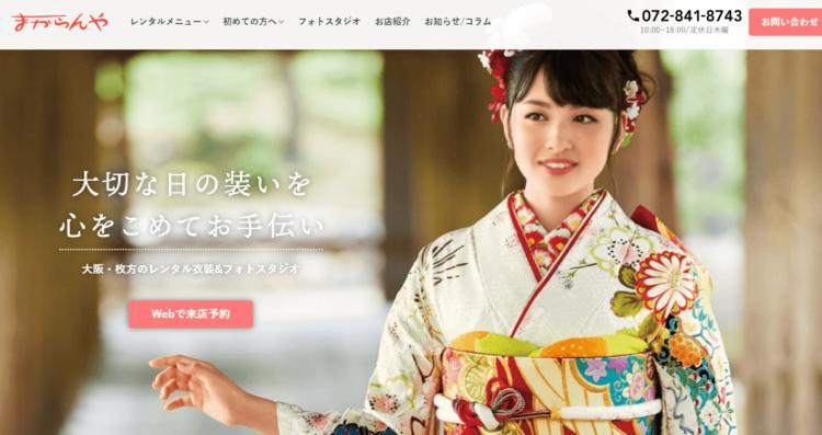 大阪府で卒業袴の写真撮影におすすめのスタジオ10選7