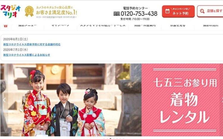 鳥取県で子供の七五三撮影におすすめ写真スタジオ10選9