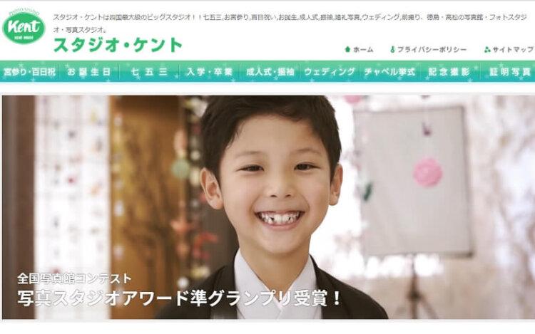 香川県で子供の七五三撮影におすすめ写真スタジオ10選6