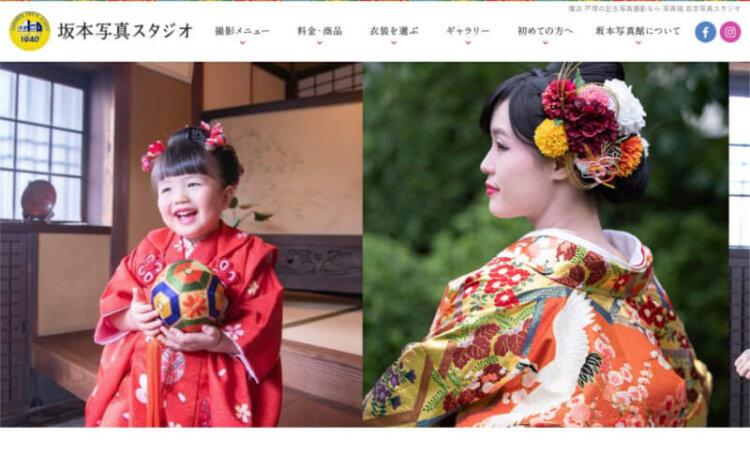 横浜で卒業袴の写真撮影におすすめのスタジオ10選3