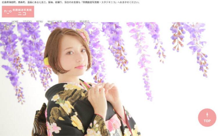 広島県で卒業袴の写真撮影におすすめのスタジオ10選1