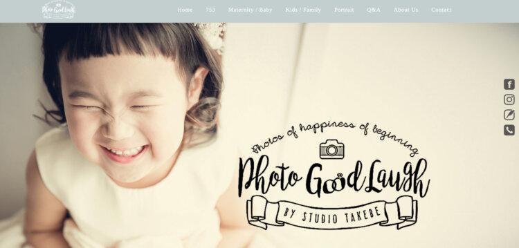 島根県で子供の七五三撮影におすすめ写真スタジオ10選6