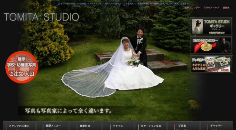八王子や立川でフォトウェディング・前撮りにおすすめの写真スタジオ10選6