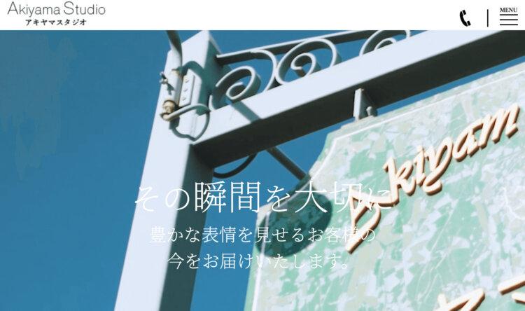 八王子や立川で成人式の前撮り・後撮りにおすすめの写真館7選3