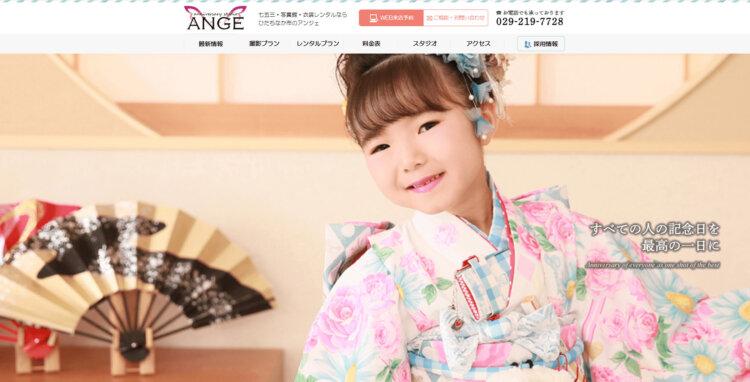 茨城県で卒業袴の写真撮影におすすめのスタジオ10選9