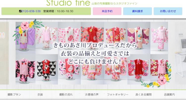山梨県で卒業袴の写真撮影におすすめのスタジオ10選9