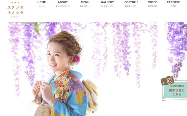 石川県で成人式の前撮り・後撮りにおすすめの写真館10選5