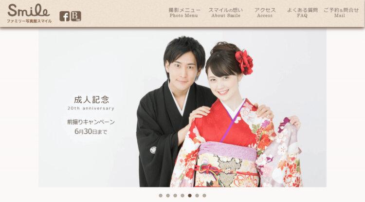 岐阜県で成人式の前撮り・後撮りにおすすめの写真館12選6
