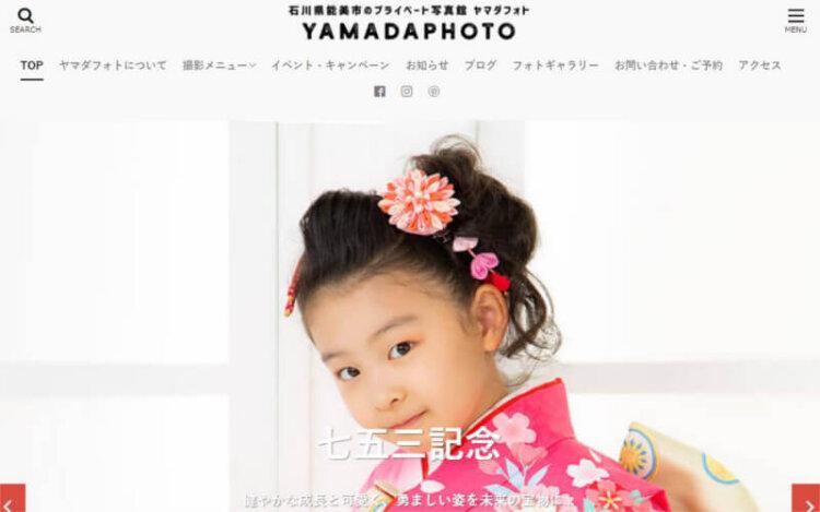 石川県で卒業袴の写真撮影におすすめのスタジオ10選8