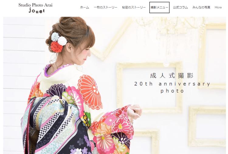 三重県で成人式の前撮り・後撮りにおすすめの写真館10選9