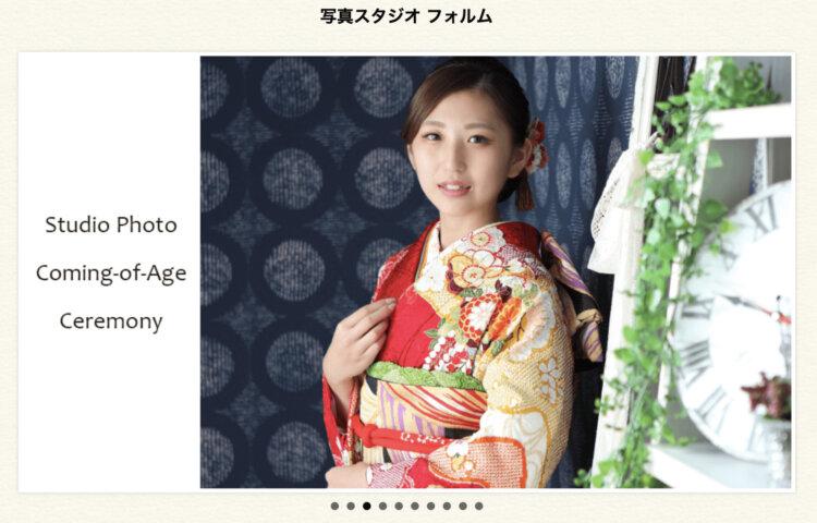 山形県で成人式の前撮り・後撮りにおすすめの写真館10選5