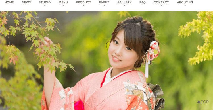 島根県で成人式の前撮り・後撮りにおすすめの写真館9選1
