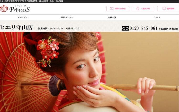 滋賀県で成人式の前撮り・後撮りにおすすめの写真館10選8