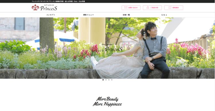 千葉県でフォトウェディング・前撮りにおすすめの写真スタジオ12選14
