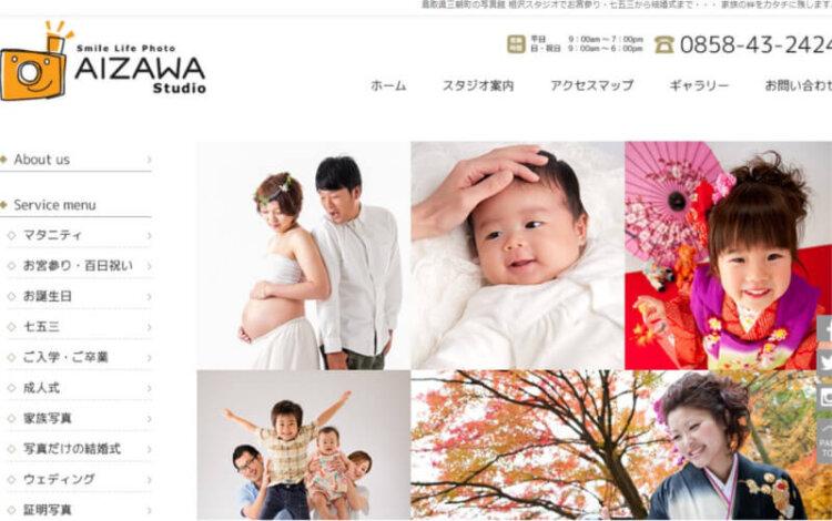 鳥取県で成人式の前撮り・後撮りにおすすめの写真館10選10