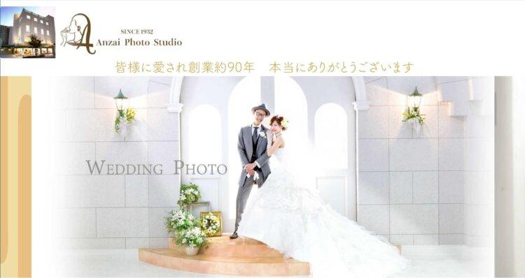 福島県でフォトウェディング・前撮りにおすすめの写真スタジオ10選3