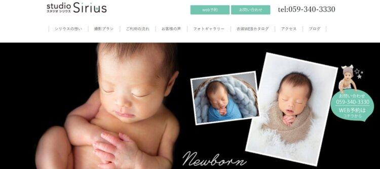 三重県でおすすめの生前遺影写真の撮影ができる写真館7選5