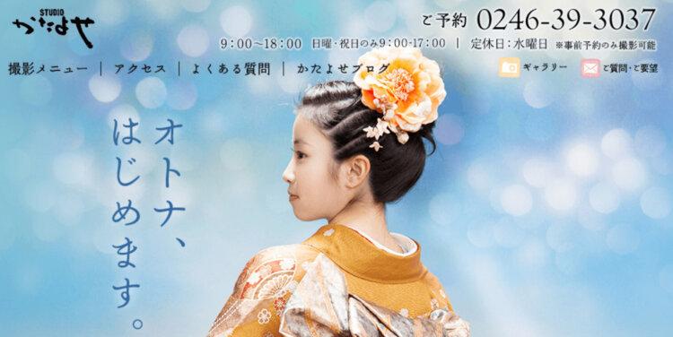 福島県でおすすめの生前遺影写真の撮影ができる写真館11選6