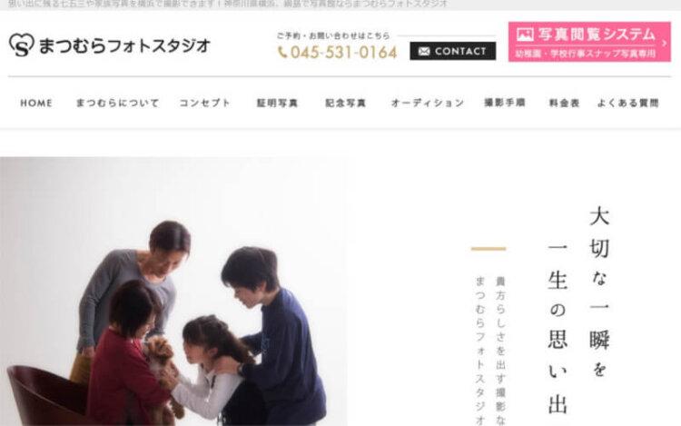 横浜で卒業袴の写真撮影におすすめのスタジオ10選2