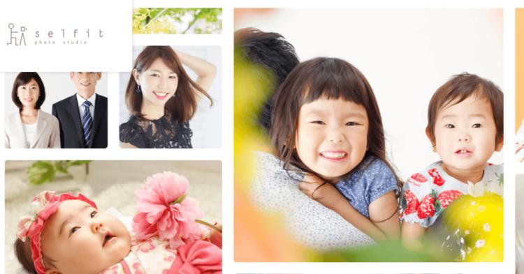 梅田エリアで卒業袴の写真撮影におすすめのスタジオ6選5