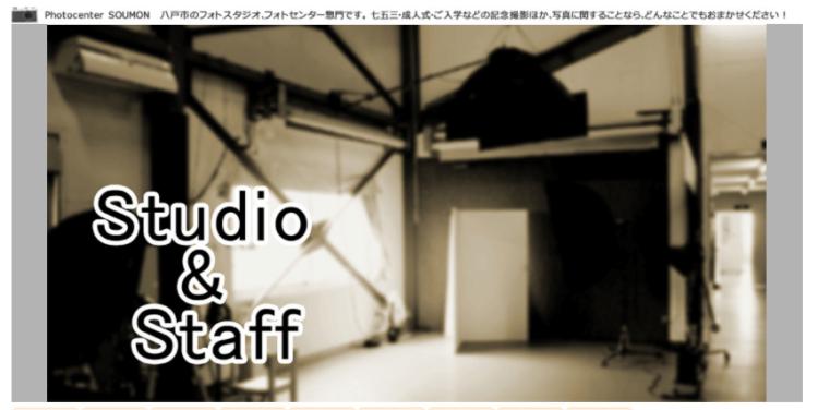 青森県でおすすめの生前遺影写真の撮影ができる写真館10選6