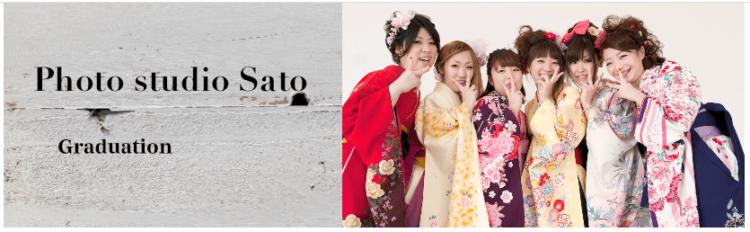 北海道で卒業袴の写真撮影におすすめのスタジオ10選7