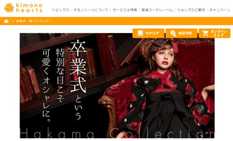 兵庫県で卒業袴の写真撮影におすすめのスタジオ10選2