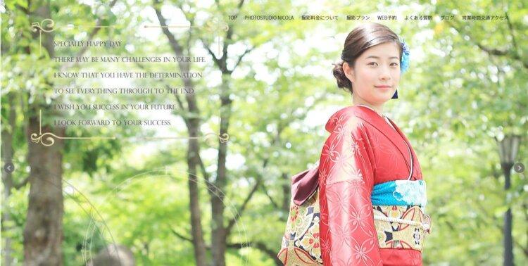埼玉県で成人式の前撮り・後撮りにおすすめの写真館10選5