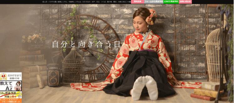茨城県で卒業袴の写真撮影におすすめのスタジオ10選6