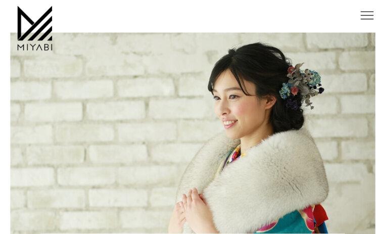 石川県で成人式の前撮り・後撮りにおすすめの写真館10選4