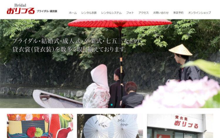 滋賀県で成人式の前撮り・後撮りにおすすめの写真館10選6