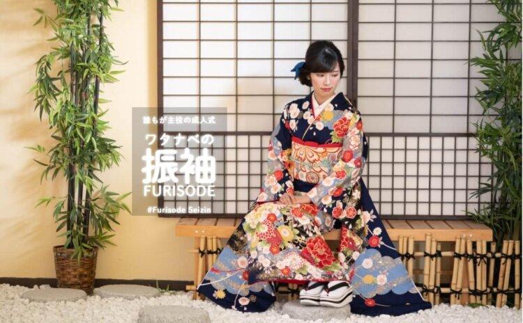 奈良県で成人式の前撮り・後撮りにおすすめの写真館10選3