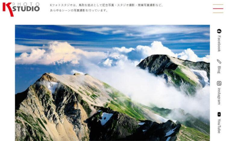 鳥取県で成人式の前撮り・後撮りにおすすめの写真館10選8